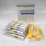 Picture of CEFAXIMIN-L N12 (Fatro)