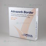 Picture of Advazorb Border 7,5cmx7,5cm N10
