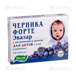 Picture of Mėlynė Forte 250mg tabletės N100
