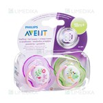 "Picture of PHILIPS AVENT, silikoninis čiulptukas ""Free Flow M"", nuo 18+ mėn., SCF186/25, 2 vnt."