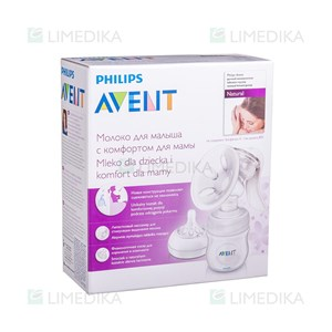 "Picture of PHILIPS AVENT, rankinis pientraukis ""Natural"", SCF330/20"