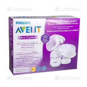 "Picture of PHILIPS AVENT, elektrinis pientraukis ""Natural"", SCF332/31"