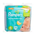 Picture of PAMPERS ACTIVE BABY VP - XL, sauskelnės, Nr. 6, 15+ kg, 30 vnt.