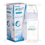 Picture of PHILIPS AVENT buteliukas ANTI-COLIC, SCF816/17, 330 ml