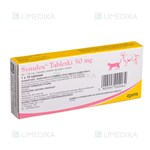 Picture of Synulox 50mg tab N10 (Zoetis)
