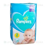 Picture of PAMPERS NEW BABY, sauskelnės, 2 dydis, 4-8 kg, 66 vnt.